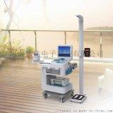 健康驿站自助健康体检一体机