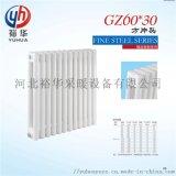 Gz206大棚鋼管二柱暖氣片裕華採暖