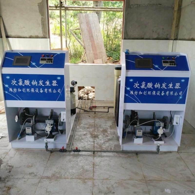 電解次氯酸鈉發生器/自來水廠用什麼消毒