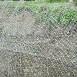 主动边坡防护网厂家-主动边坡防护-主动边坡防护网