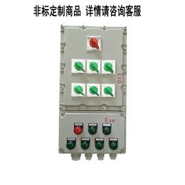 【防爆检修箱】非标电源和配电设备