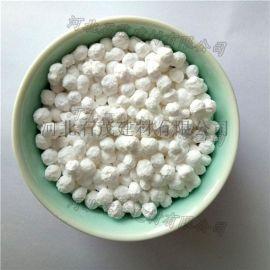 呼吸器用二氧化碳吸附剂 氢氧化钙颗粒 矿用氢氧化钙