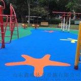 山東青島EPDM塑膠 幼兒園epdm塑膠地墊