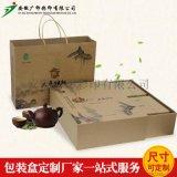 安徽廣印彩印廠家直銷牛皮紙包裝茶葉禮盒套裝
