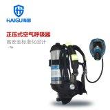 RHZKF6.8/30正壓式空氣呼吸器