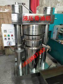 芝麻液压香油机厂家,10公斤快速芝麻液压榨油机