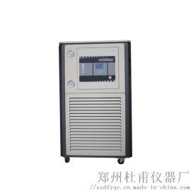 厂家供应实验室高低温循环装置 可程式加热制冷循环机