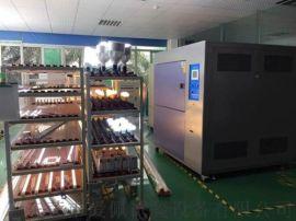 低温高低温冷热冲击试验箱