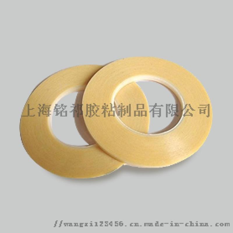 上海變壓器擋牆膠帶捆紮固定