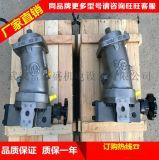 A7V117LV1RZF00, A7V117LV1LZF00 液压柱塞泵