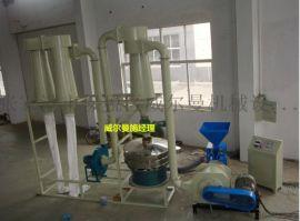 全国直销 威尔曼全自动MP系列塑料磨粉机