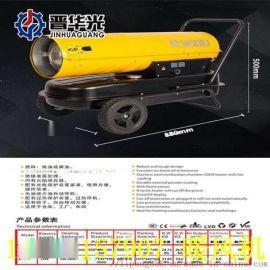 天津河东区热风炮天然气暖风机厂家出售