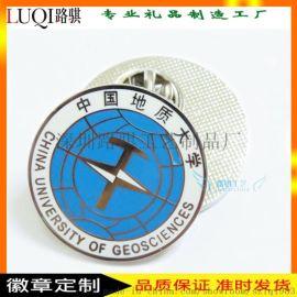 班徽校徽纪念章定制**电镀金属浮雕徽章胸章
