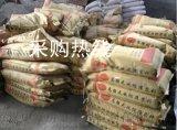 武漢中真-水泥基灌漿料規程