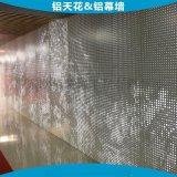 专业定制酒店背景墙冲孔造型铝单板 外墙装饰氟碳穿孔铝单板