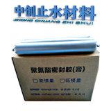 單組份聚氨酯密封膠-溼固化聚氨酯密封膠