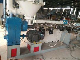多层PE/PP复合管材设备
