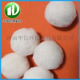 改性纤维球填料 优质 纤维球过滤器厂家