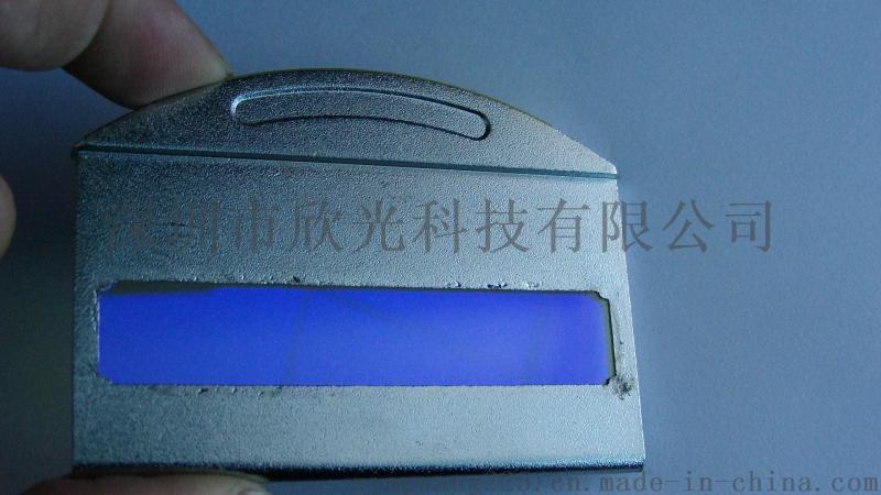 深圳欣光 620nm长波通 光学镜片