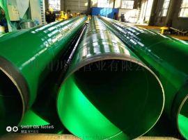 内外涂塑钢管 四川内外涂塑复合钢管厂家销售