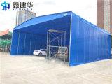 丰台推拉雨棚伸缩帐篷大型仓库棚停车棚