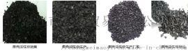 粉状、果壳、椰壳、煤质、不定型颗粒水处理活性炭厂家
