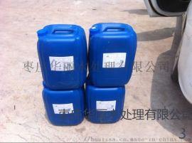 现货供应各类消毒剂、杀菌剂