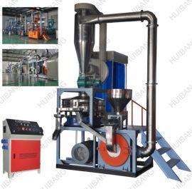 SMW静音立式涡轮式pvc磨粉机