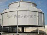 玻璃钢冷却塔特点 结垢解决方法 山东冷却塔厂