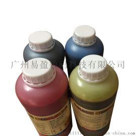弱溶剂户外写真墨水广告写真机专用环保低气味墨水