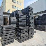 道路防護天然橡膠道口板 鐵路道口橡膠道口板