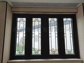 新中式仿古门窗工程厂家铝合金仿古门窗定做