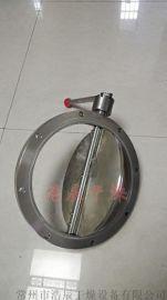 不锈钢真空蝶阀手动蝶阀双锥真空干燥机除尘器下料阀干燥设备配件