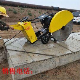 混凝土路面马路切割机 手扶式地面切割机