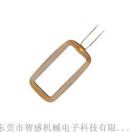厂家定制热风线无线充接收端模块