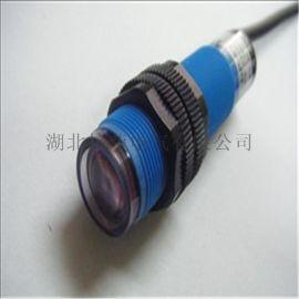 NPN输出光电开关工作原理E3Z-R61