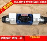 液压电磁阀电磁铁插头M-3SEW6C3X/420MG24N9K4力士乐Rexroth