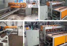 贵州黔西南数控钢筋焊网机市场走向