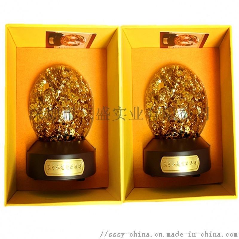 礼品厂家专业贴牌生产高端商务礼品定制居家创意礼品