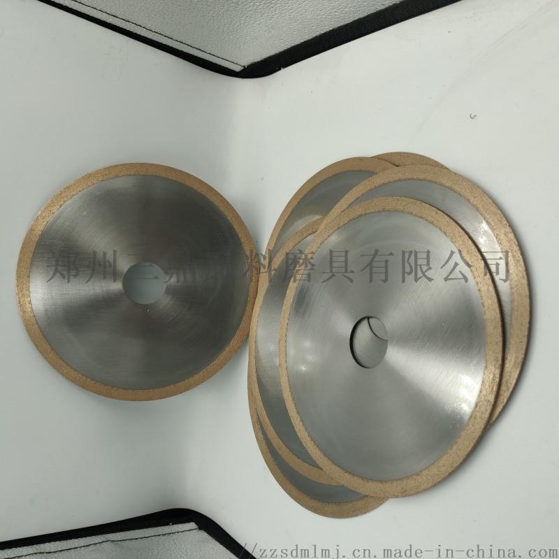 超薄烧结CBN不锈钢切割片