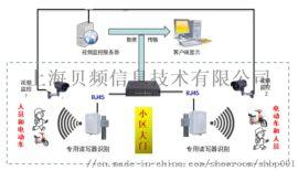 小区电动车智能防盗管理系统
