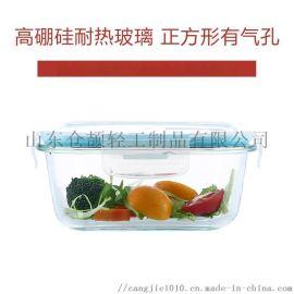 山东仓颉正方形高硼硅玻璃保鲜盒