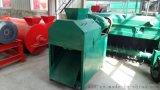 海港-对辊造粒机原理-有机肥设备生产厂家