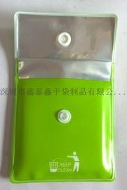 PVC便携式环保烟灰袋