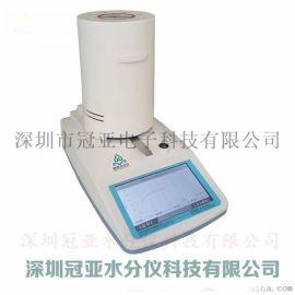 天然乳胶固含量测定仪工作原理水分测定仪