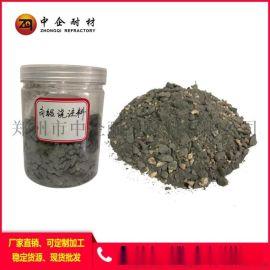 郑州中企耐材 厂家直销 高铝浇注料