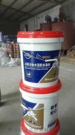 安徽JS涂料建筑工程屋面地下专用JS防水涂料