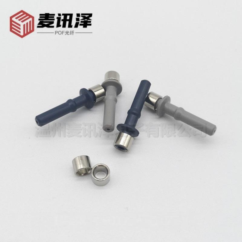 塑料光纖頭連接器HFBR-4501Z 4511Z