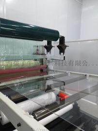 亚克力透明板定制 国产全新料丝印亚克力