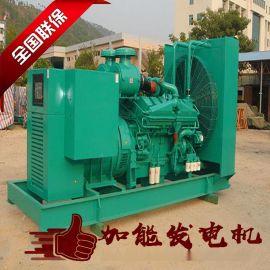 东莞空压机专用上柴柴油发电机组